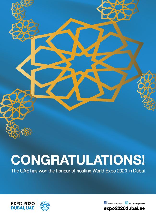 Dubai Expo 2020 Congrats banner
