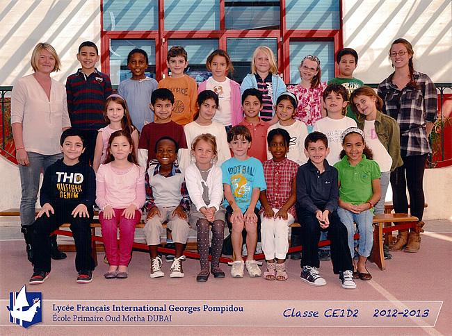 Klasfoto Roos CE1 in Oud Metha, Dubai