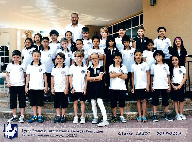 CE2 - LFIGP (Dubai)
