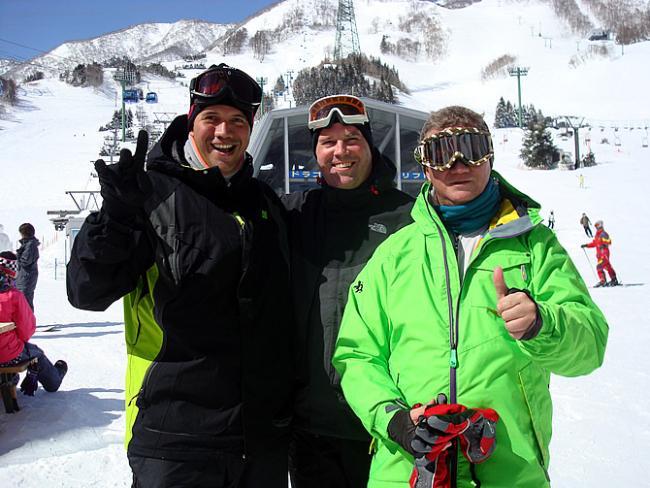 Naeba ski station