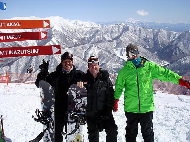 Mt Naeba, 1789 meter