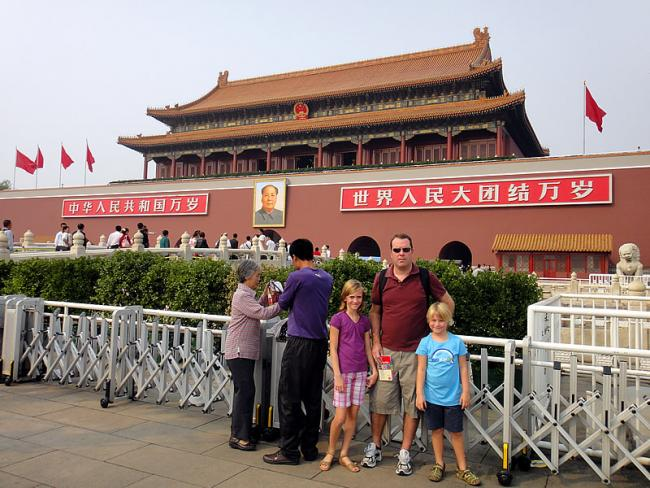 Forbidden City Peking