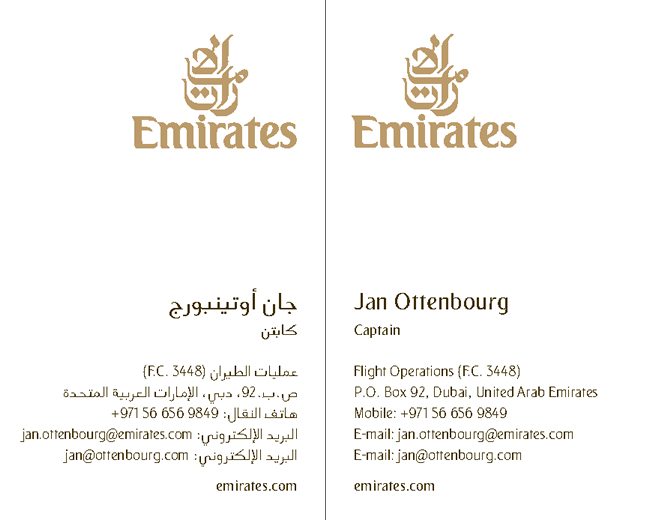Captain Emirates business card