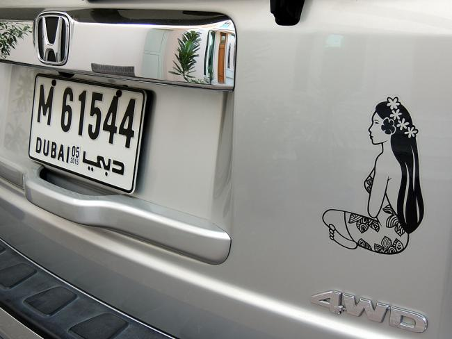 Hinano Tahiti Car Sticker