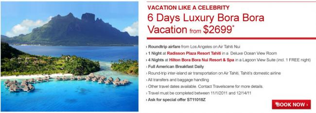 Vacation Like a Celebrity - ATN package